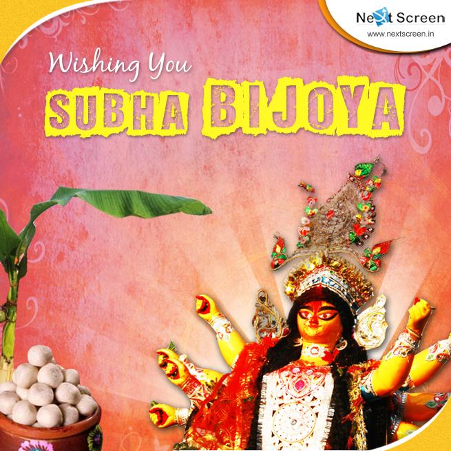 Subha Bijoya 2013